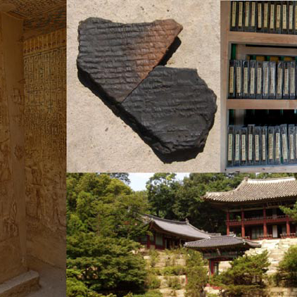 Workshop from the perspectives of Korean Studies, Egyptology, Ancient Near Eastern Languages and Civilizations