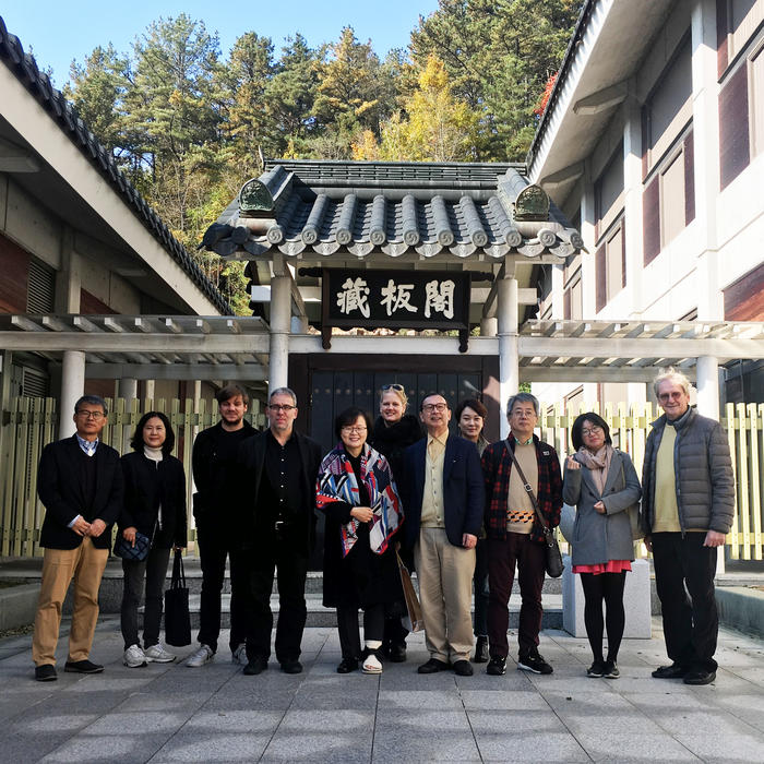 korea_gruppe institut advanced studies andong